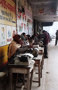 Some people have computers in Bangladesh. There was an active trade in older Pentium machines when I was there. However, I had not seen for years so many manual typewriters in one place as I did in Rangpur....I learnt to type on a manual typewriter, so this scene brings back many childhood memories.